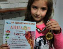 """Деца от СУ""""Никола Вапцаров"""" с призови места от конкурса  """"Чудните творения на есента"""""""